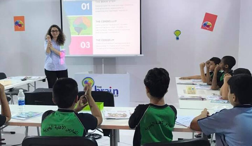 Improve Attention Span at The Brain Workshop @ Dubai