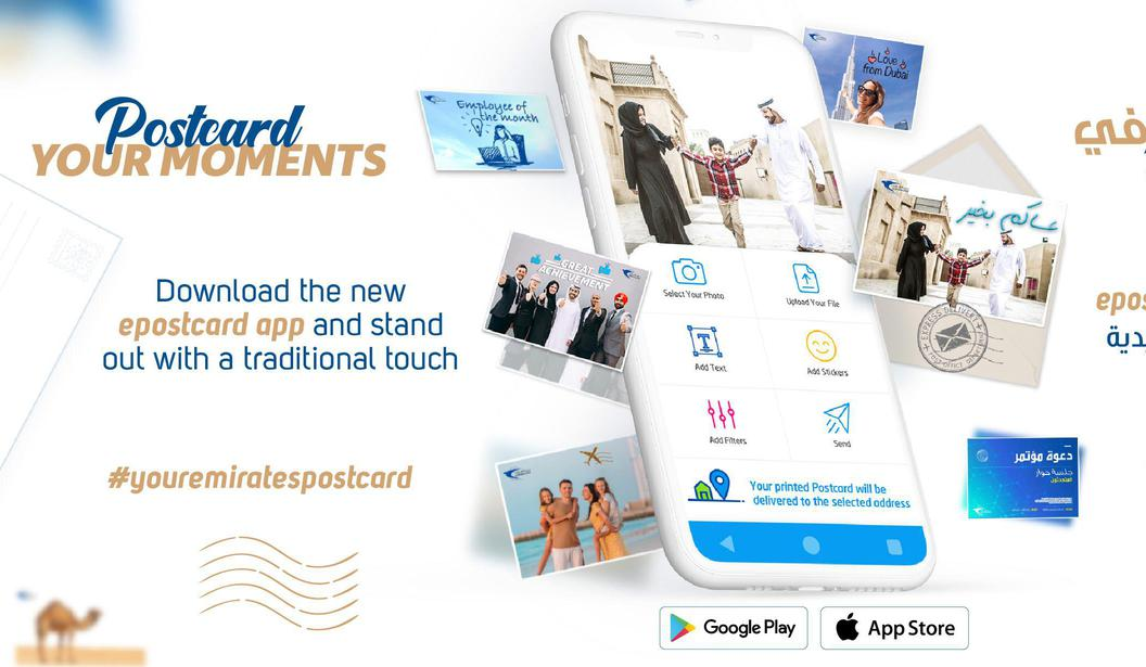 Send A Digital Postcard with the Emirates Post App @ Dubai, Book