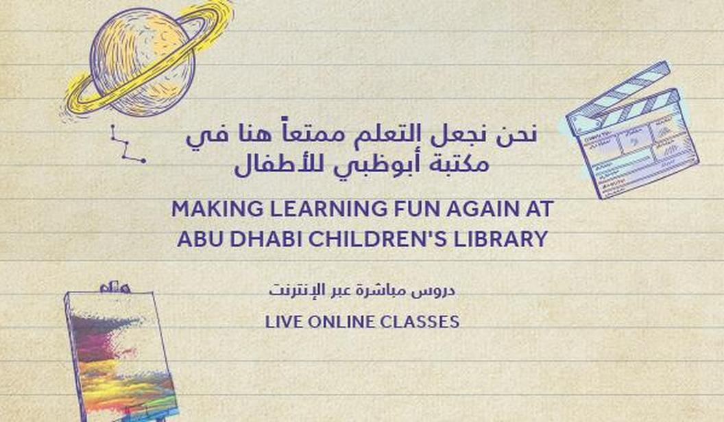 Online Programme at Abu Dhabi Children's Library @ Dubai, Book
