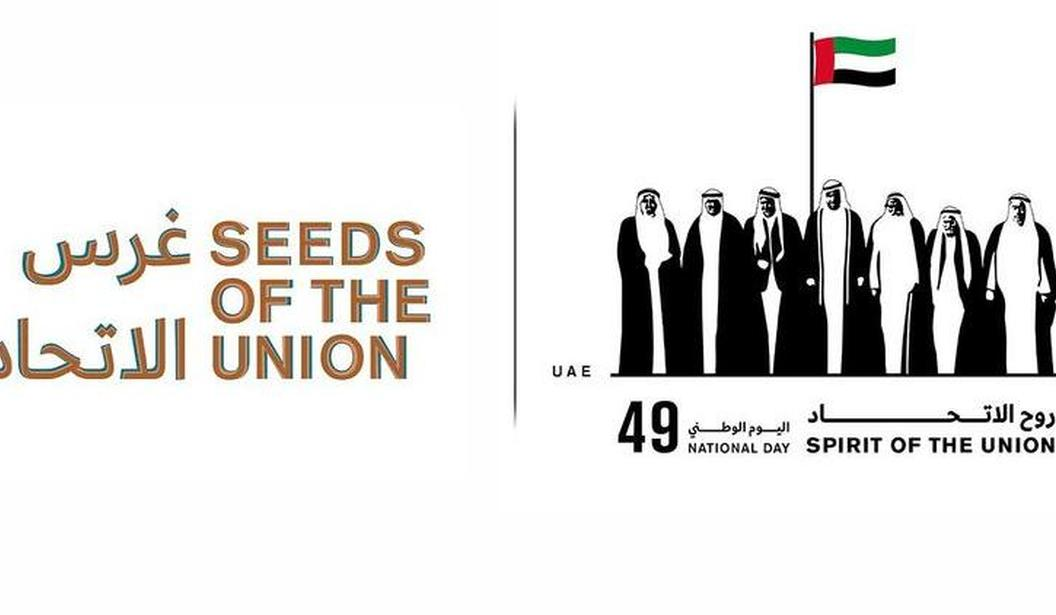Seeds of the Union: UAE National Day Show @ Dubai
