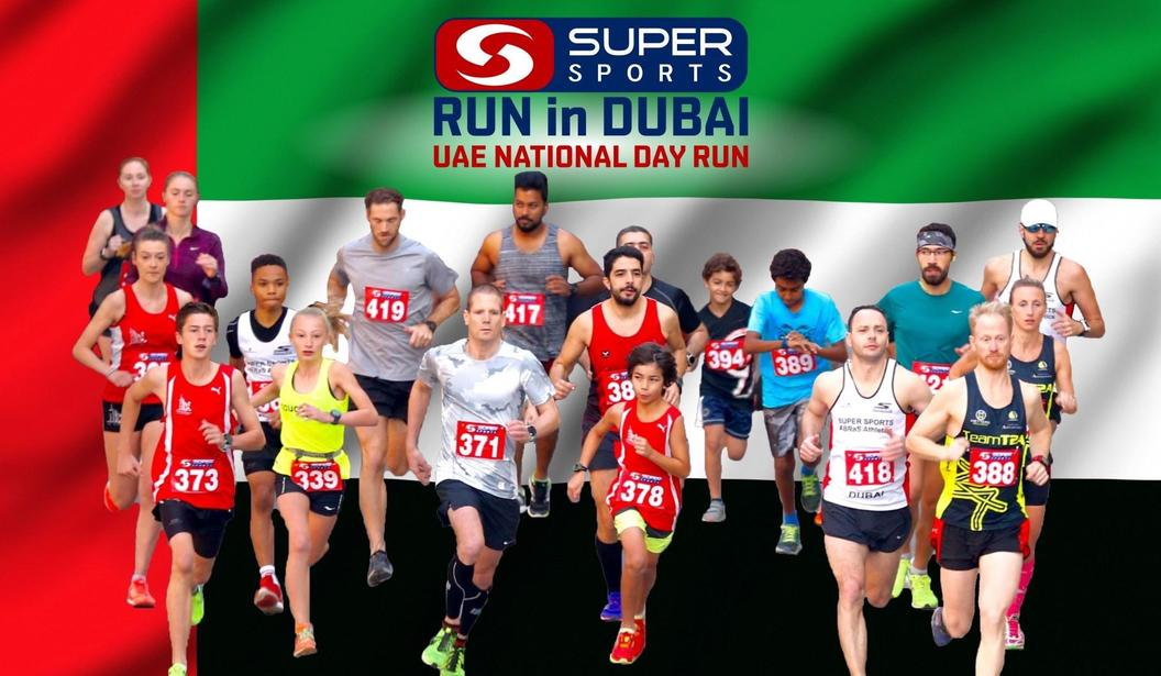 Super Sports UAE National Day Run 2020 @ Dubai