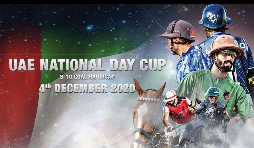 UAE National Day Cup 2020 @ Dubai