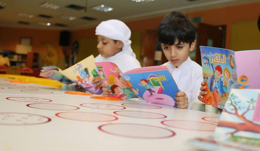 Children's Library at Al Mankhool @ Dubai