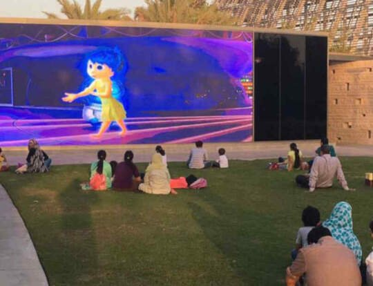 Cinema in the Park @ Abu Dhabi