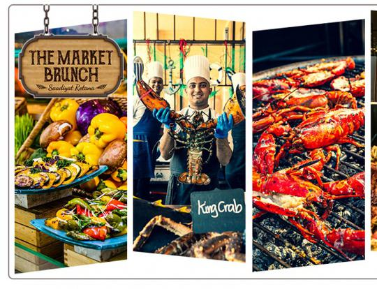The Market Brunch at Saadiyat Rotana @ Abu Dhabi