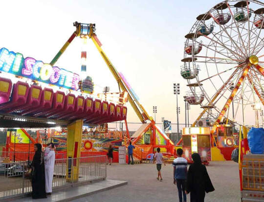 Amusement Park @ Sharjah