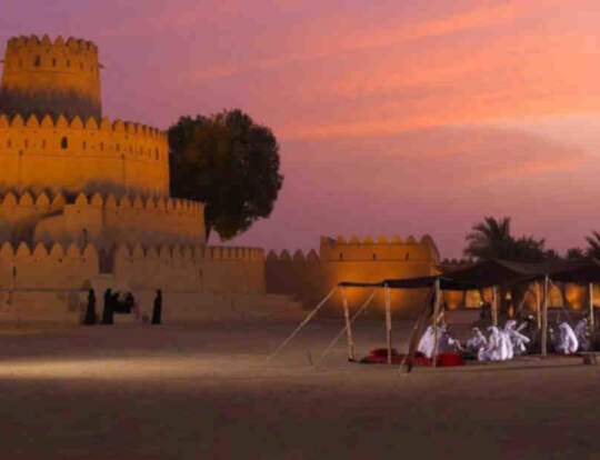 Al Jahili Fort @ Al Ain