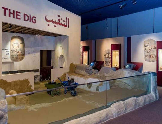 Sharjah Archaeology Museum @ Sharjah
