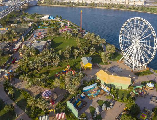 Al Montazah Amusement and Water Park @ Sharjah