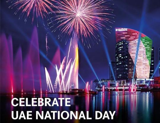 Celebrate National Day on the Waterfront @ Dubai