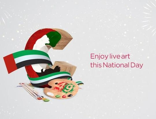 Celebrate National Day with City Centre Mirdif @ Dubai