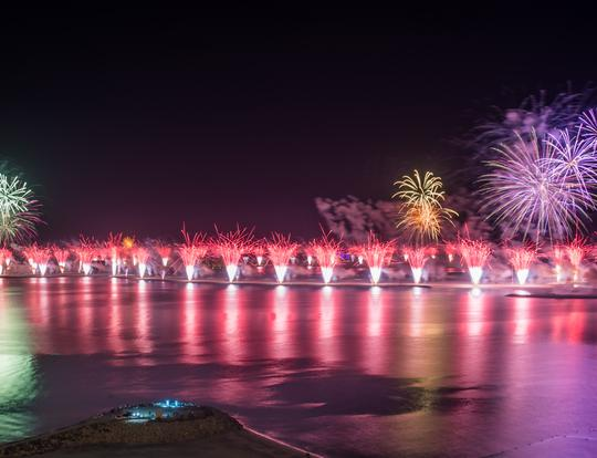 Islander's NYE Gala at Meze and Sanchaya Terrace @ Ras Al Khaimah