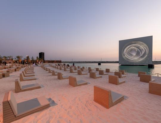 The Seed at Jubail Island @ Abu Dhabi