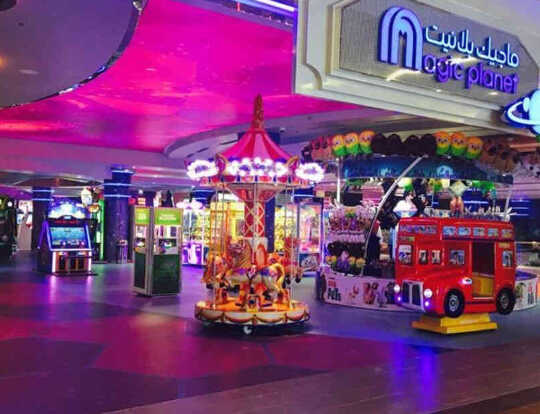 Magic Planet @ Dubai