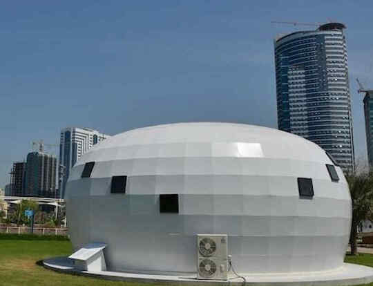 Children's Art Park @ Sharjah