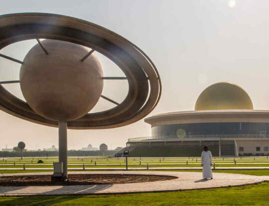Cosmic Park @ Sharjah