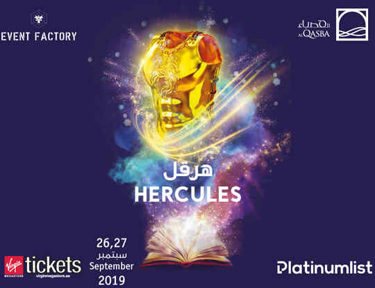 World of Stories: Hercules @ Sharjah