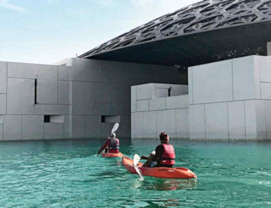 Full Moon Kayaking @ Louvre Abu Dhabi @ Abu Dhabi