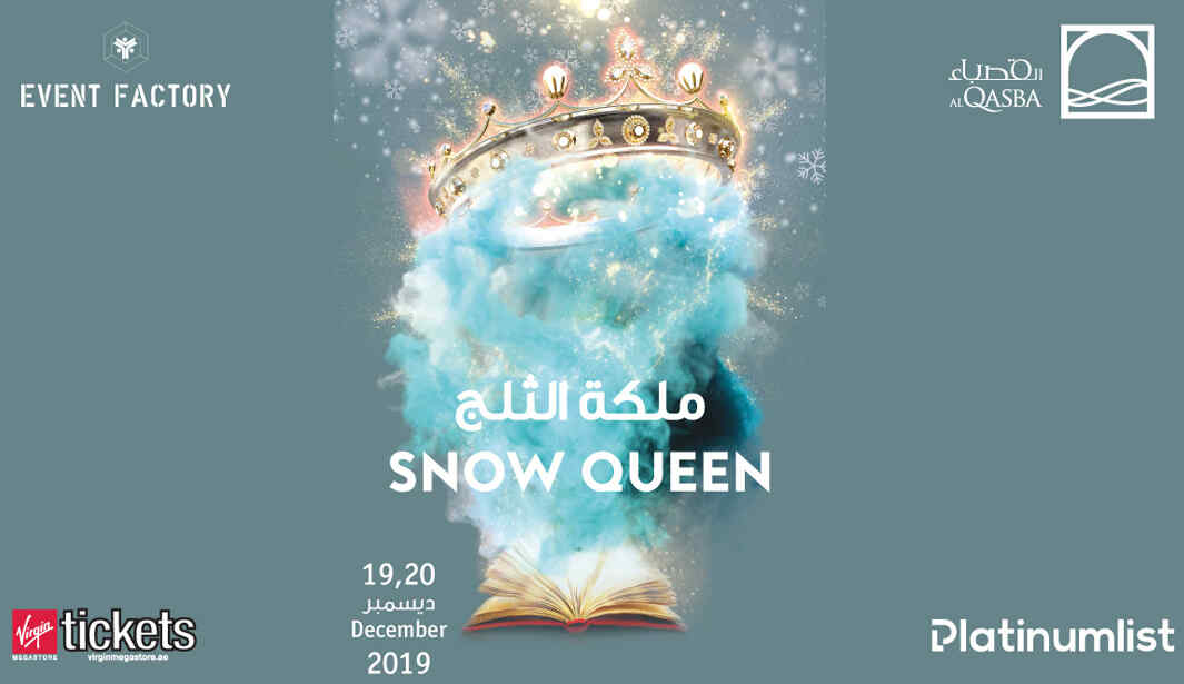 World of Stories: Snow Queen @ Sharjah
