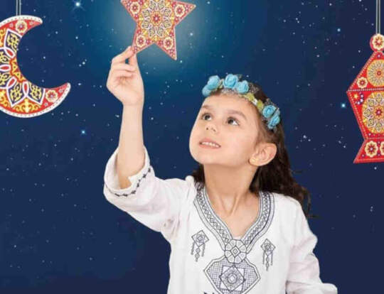 Ramadan Nights 2019 @ Sharjah