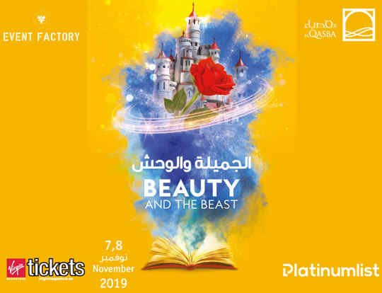 World of Stories: Beauty and the Beast @ Sharjah