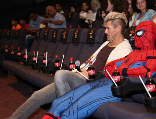 Novo Cinema @ Dubai