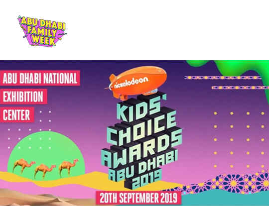 The Nickelodeon Kids' Choice Awards @ Abu Dhabi