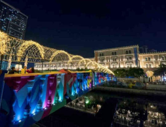 Al Qasba Ramadan Nights @ Sharjah