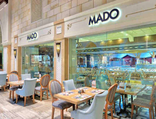 Mado City Center Fujairah @ Fujairah
