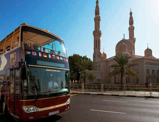 Big Bus Tours - Kite Beach @ Dubai
