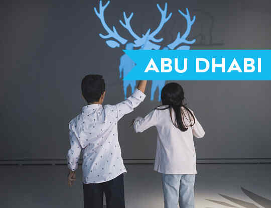 Animals: Between Real and Imaginary @ Abu Dhabi