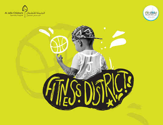 Al Jalila Children's Fitness District @ Dubai