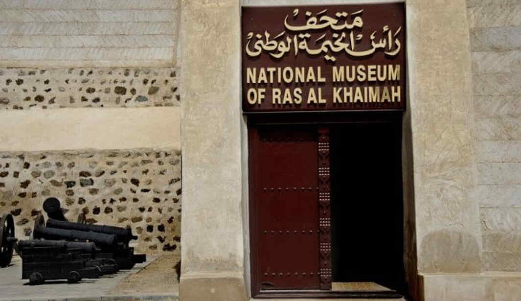 National Museum @ Ras Al Khaimah