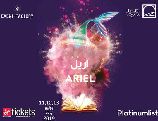 World of Stories: Ariel @ Sharjah