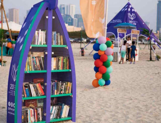 Sharjah Beach Library @ Sharjah
