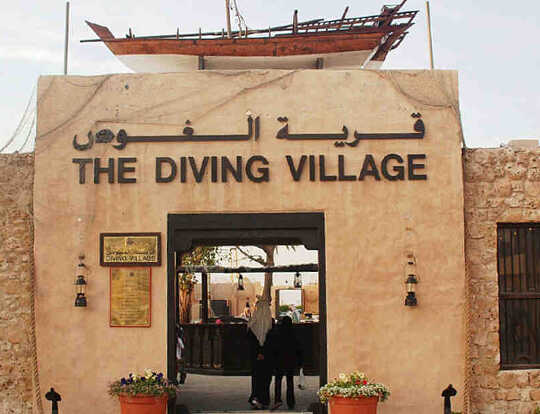 Diving Village @ Dubai